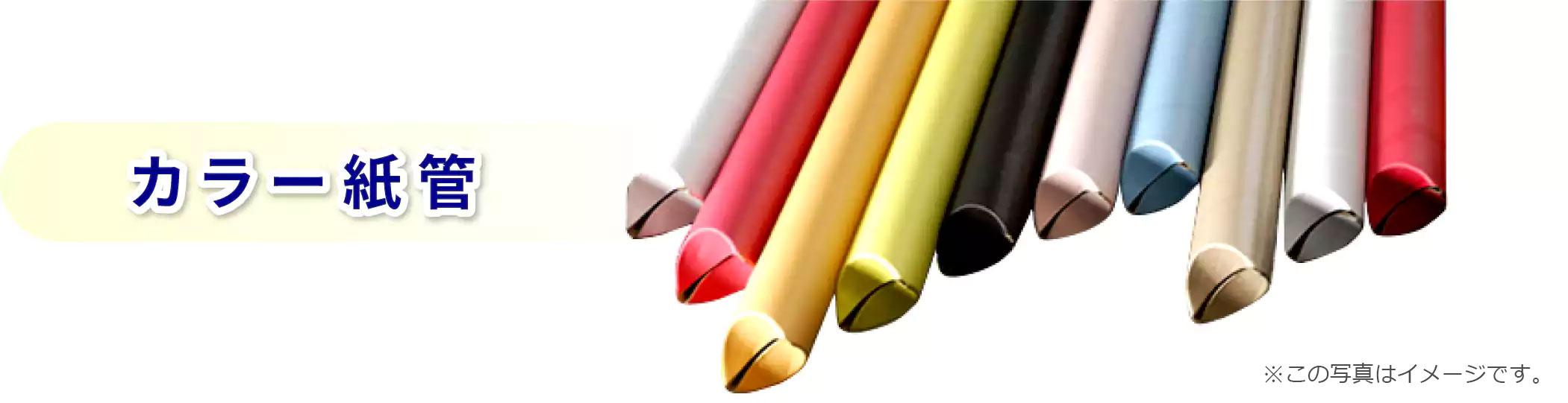 カラーバリエーション8色
